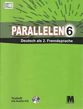Тести Німецька мова Parallelen 6 клас 2 рік навчання Нова програма + MP3-CD Авт: Басай Н. Вид: Методика