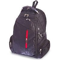 🔝 Мужской туристический рюкзак - 6913, стильный мужской рюкзак с доставкой по Украине | 🎁%🚚