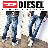 Мужские модные джинсы в стиле Diesel.