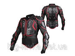 Мотоциклетная профессиональная куртка для тела XХХL