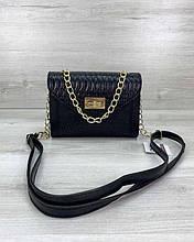 Женская сумка клатч «Бэсс» на плечо черная Welassie