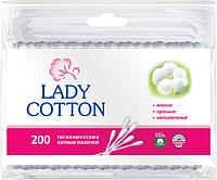 Ватные палочки Lady Cotton (200шт.)