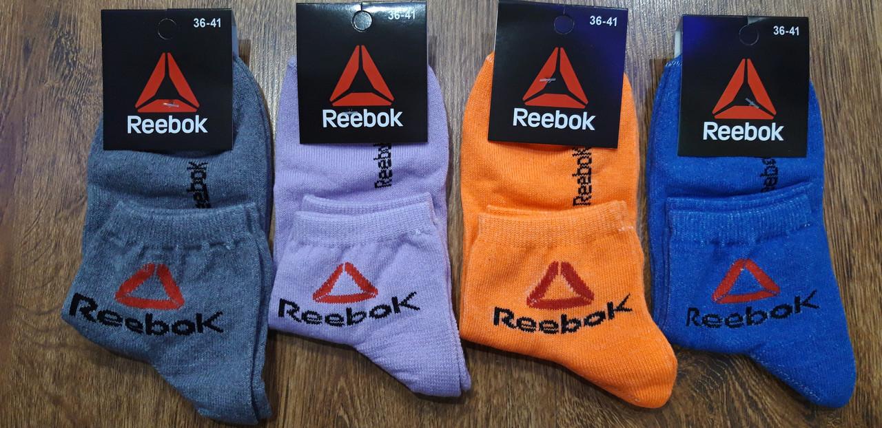 """Жіночі стрейч.шкарпетки в стилі""""Reebok""""Туреччина(36-41),середні"""