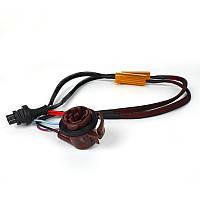 Резистор обманка CarLamp 2шт P27/7W (RF/3157-100W)