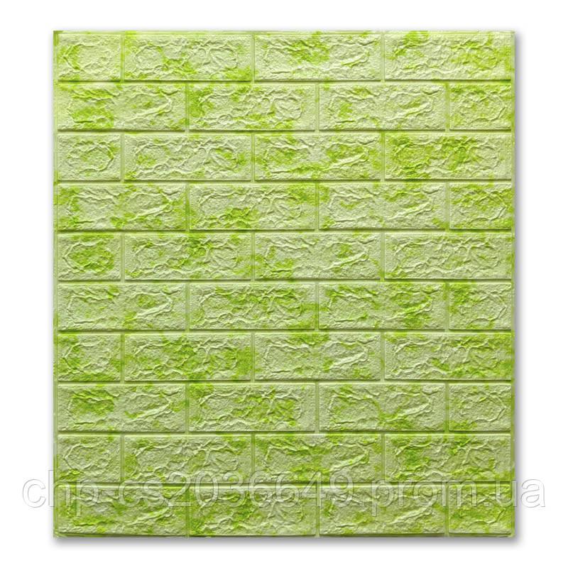 Самоклеящаяся 3D панель обои 700x770x5мм кирпич салатовый мрамор