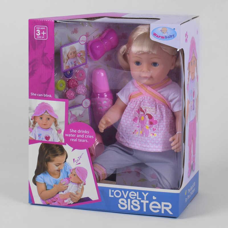 Кукла функциональная Любимая сестричка WZJ 016-447 (12/2) 7 функций, с аксессуарами, бутылочка на батарейках,