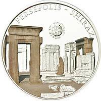 """Серебряная монета серии """"Мир чудес"""" Персеполис-Шираз, фото 1"""
