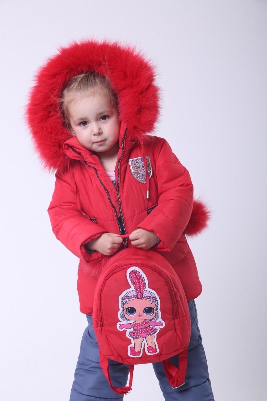 Костюм для девочки зимний 20-28 красный