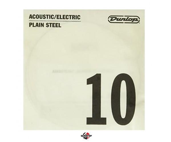 DUNLOP DPS10 Струна для электрогитары и акустической никелированная сталь .010