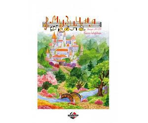 Музыкальная школа №129 Ноты для баяна аккордеона Произведения украинских композиторов