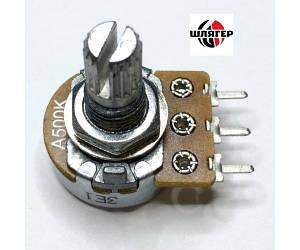 ALPHA A500K Потенциометр для гитары тип А, 500К, 24мм.