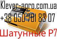 Вкладыши шатунные Р7 КАМАЗ 7405.1000104 Р7 (пр-во ДЗВ)