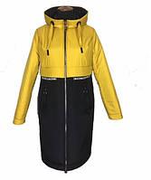 Модные осенние куртки женские размеры 48-58