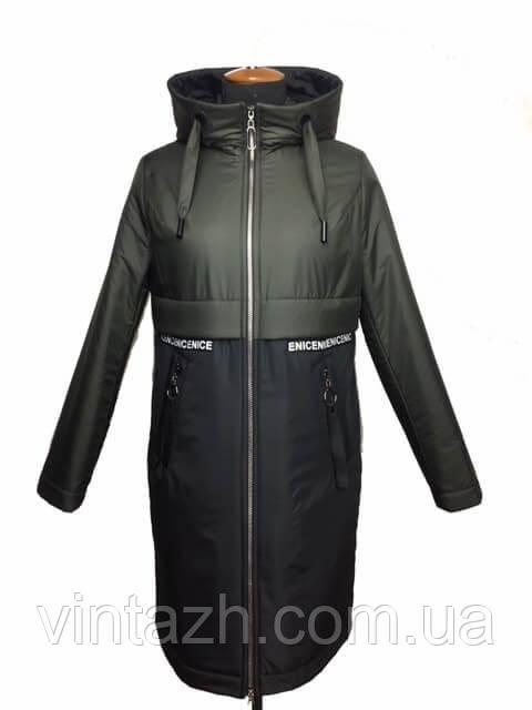 Женские куртки и плащи демисезонные размеры 48-58