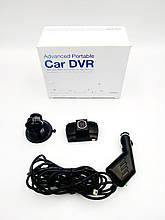 Автомобильный видеорегистратор EX Z1
