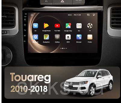 Junsun 4G Android магнітола для Volkswagen Touareg FL NF 2010 - 2018