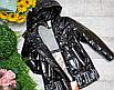 Куртка для девочки демисезонная размеры 140-164, фото 3