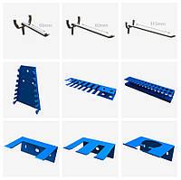 Дополнительный набор креплений на панель для инструмента Меткас (17 шт)., для гаража, СТО, мастерской
