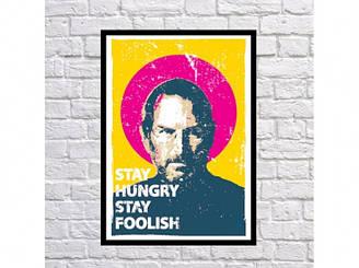Постер Proud