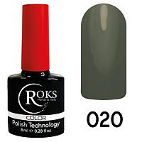 Гель-лак Roks серо- зеленый № 020, 8 мл серый