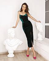 Платье бюстье женское бархатное AniTi 560, изумрудный