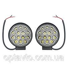 Комплект LED фар БЛИЖНЕГО света. Светодиодные круглые лэд фары 14 диодов каждая. 12-24V 42W (115 мм диаметр)