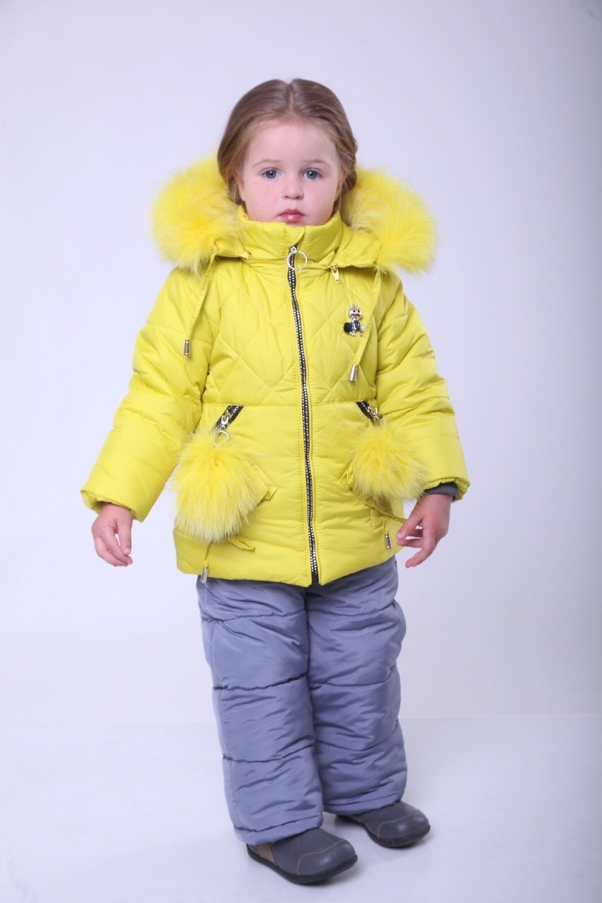 Детские зимние костюмы для девочки 22;24 размер желтый
