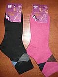 """Шкарпетки махрові жіночі """"BFL"""".р.37-41., фото 3"""