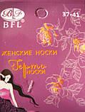 """Шкарпетки махрові жіночі """"BFL"""".р.37-41., фото 4"""