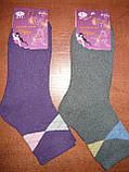 """Шкарпетки махрові жіночі """"BFL"""".р.37-41., фото 6"""