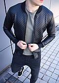 Мужская стеганая кожаная куртка бомбер черная