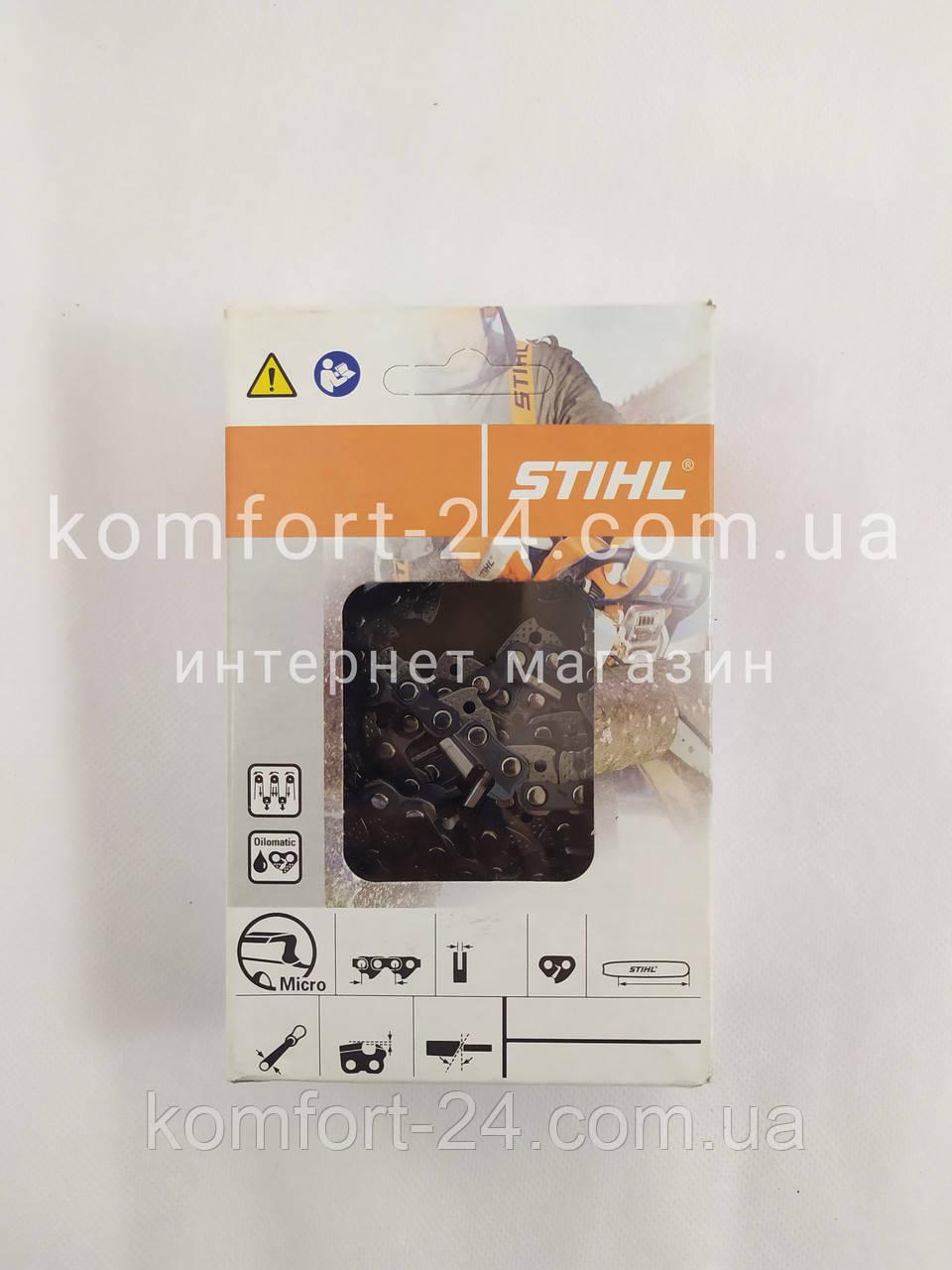 Пільная ланцюг Stihl 57зв. 3/8 крок PS Оригінал