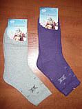 """Махровые женские носки """"BFL"""".р.37-41., фото 6"""