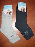 """Махровые женские носки """"BFL"""".р.37-41., фото 7"""