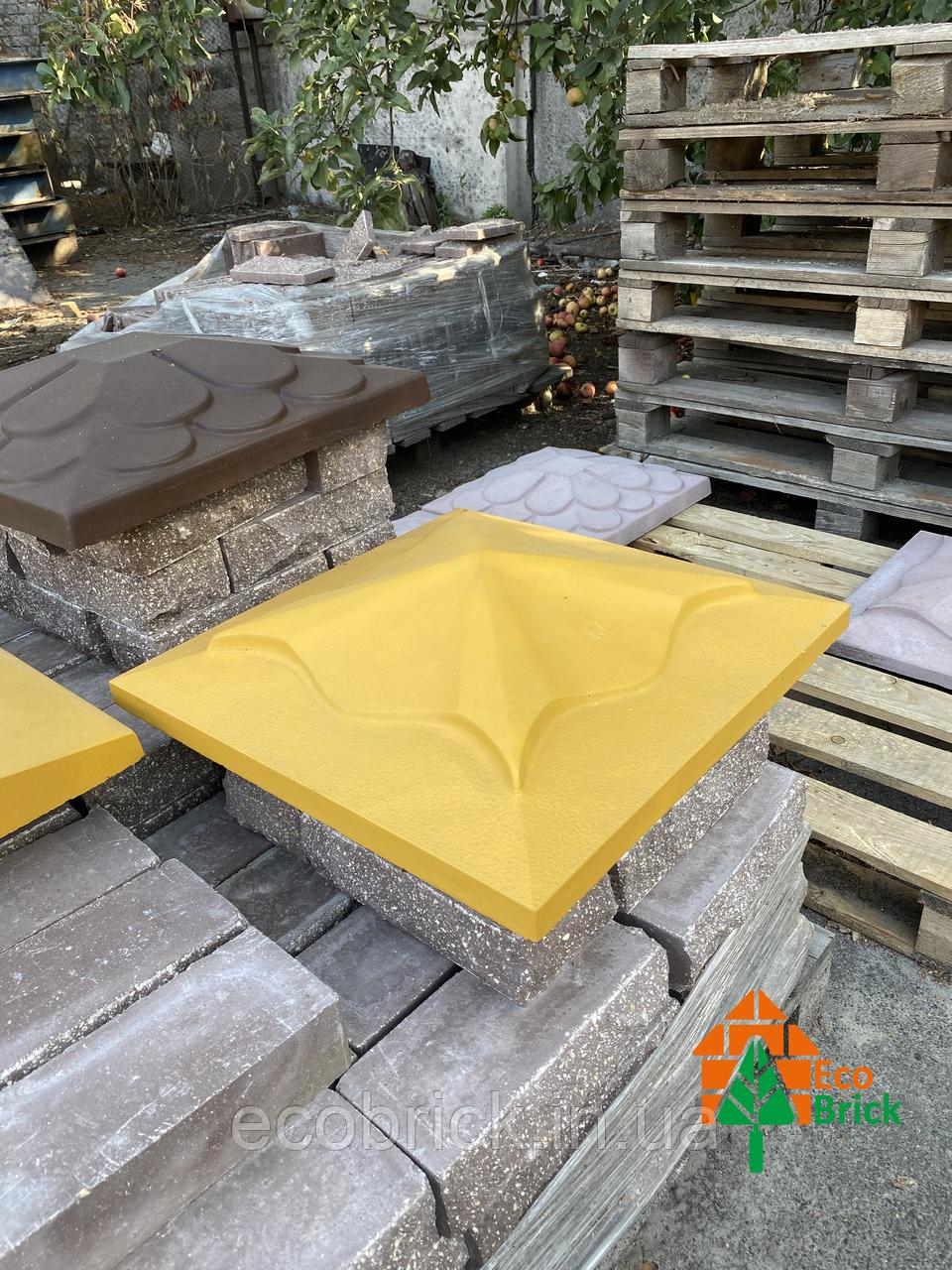 Крышка на забор «КВІТКА» 450х450 мм. цвет жёлтый,вес 24 кг.