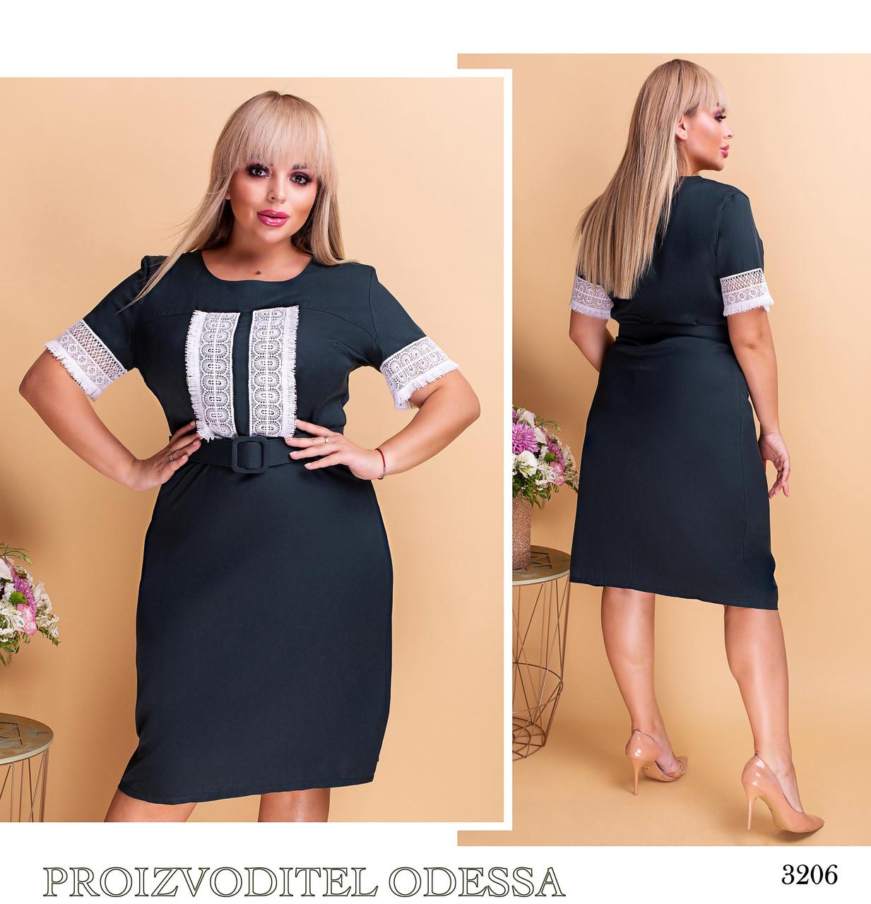 Платье короткий рукав облегающее костюмка «киви» 50,52,54,56-58