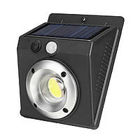 Вуличний ліхтар на сонячній батареї LF-1628 + датчик освітлення + датчик руху