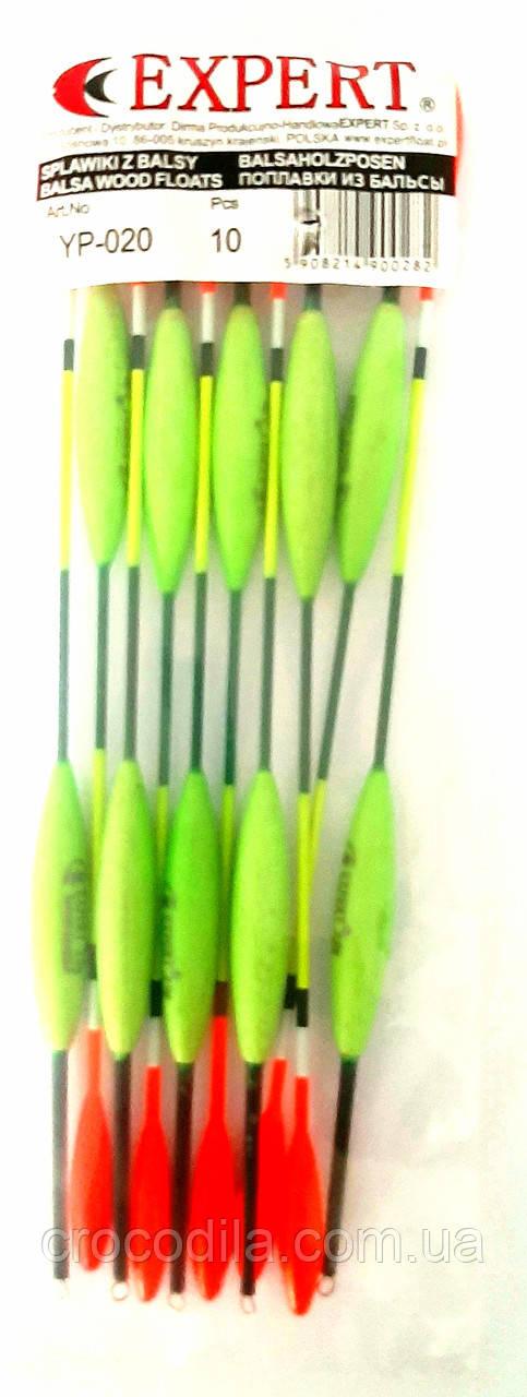 Поплавки скользящие Expert 10 шт 2 грамма