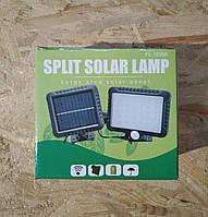 Вуличний ліхтар на сонячній батареї FL-1629A + датчик освітлення + датчик руху