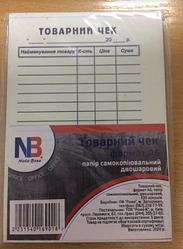 """Бланки """"Nota Bene"""" Товарный чек А6, бумага самокопировальная, двухслойные, 100 листов"""