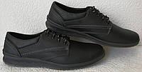Mante туфли большого размера. Кожаная батальная обувь манте для мужчин кроссовки 46,47,48,49,50, фото 1