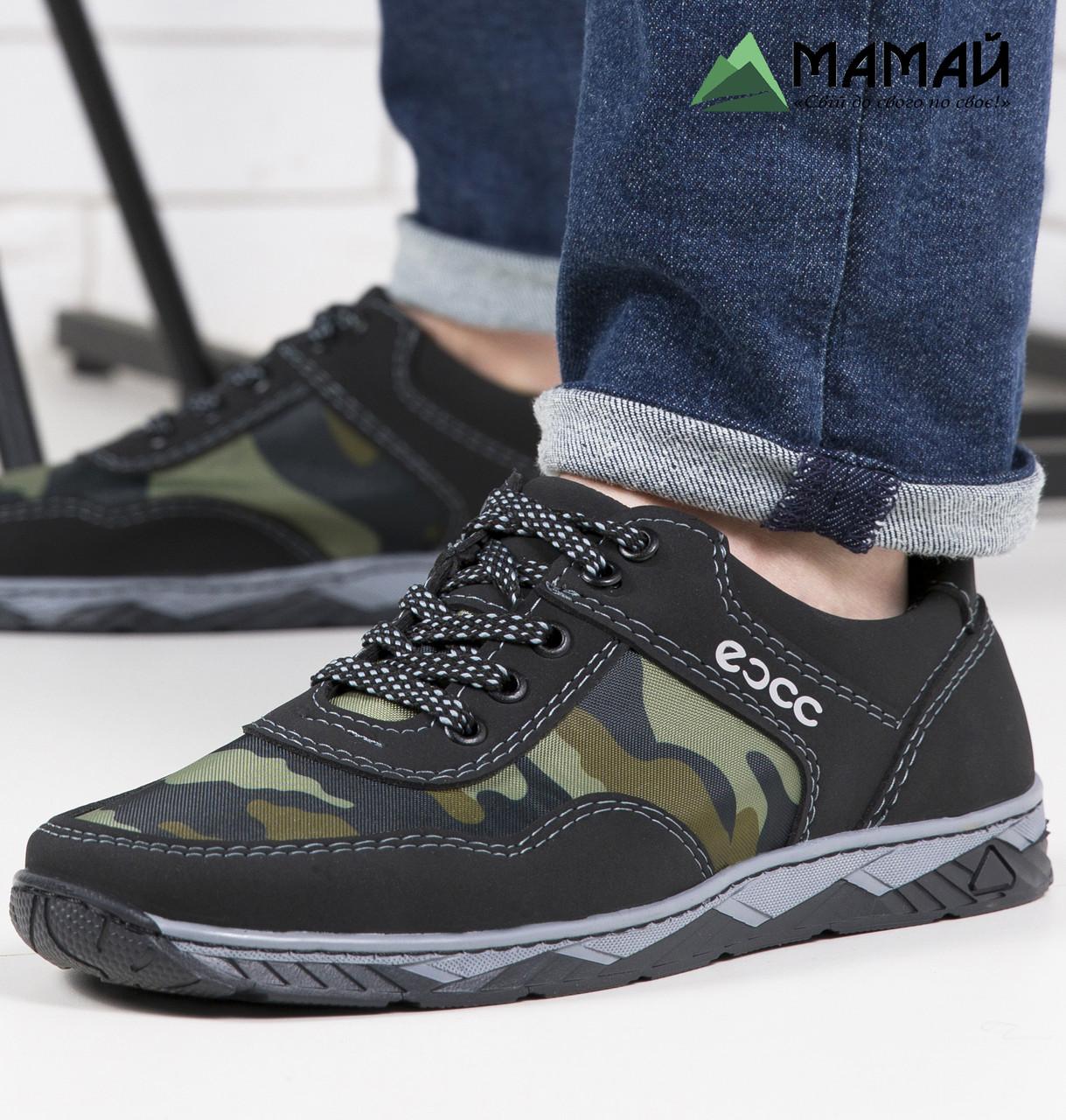 Кросівки чоловічі камуфляж зелений відтінок