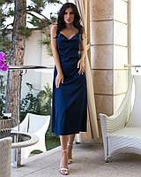 Шовкова сукня міді на бретельках