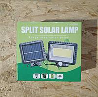 Вуличний ліхтар на сонячній батареї FL-1629B + датчик освітлення + датчик руху