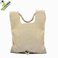 Сумка-рюкзак из саржи EcoNova