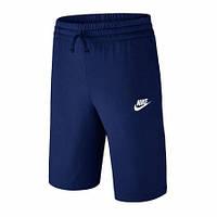 Nike JR NSW-Джерси коротышка 478
