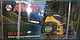 Бензопила Амур БП-5245 (1 шина, 1 цепь, легкий старт, гарантия 24 месяца), фото 5