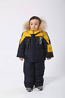Зимний костюм для мальчика, фото 1