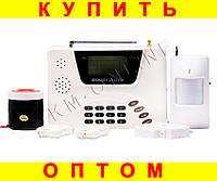 Сигнализация для дома DOUBLE NET GSM + ПОДАРОК: Брелок-фонарик BL-AX001 на солнечной батарее + ПОДАРОК: Брелок-фонарик BL-AX001 на солнечной батарее