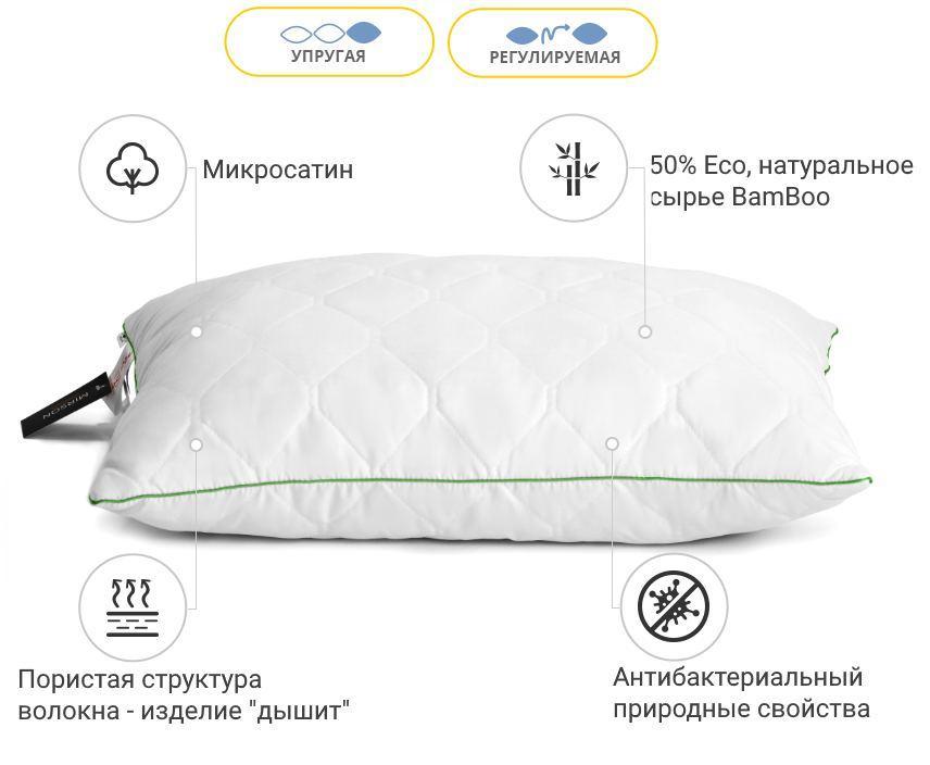 Подушка бамбуковая 40х60 Есо 0412 упругая на молнии